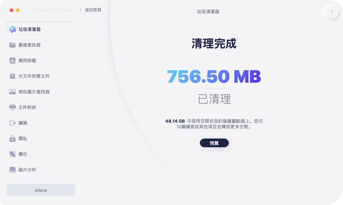Mac上的空垃圾