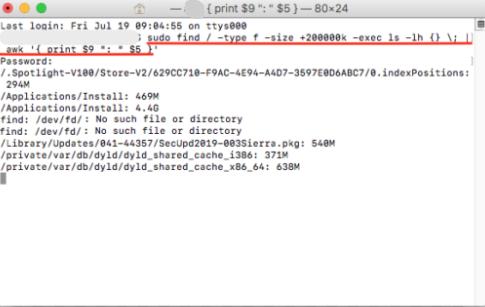 通過終端在Mac上查找大文件