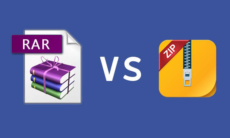 Rar和Zip文件之間的差異