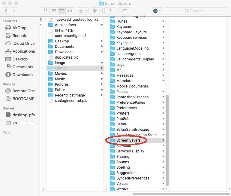 刪除屏幕保護程序