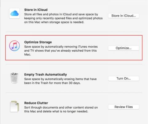 如何管理您的Mac存儲